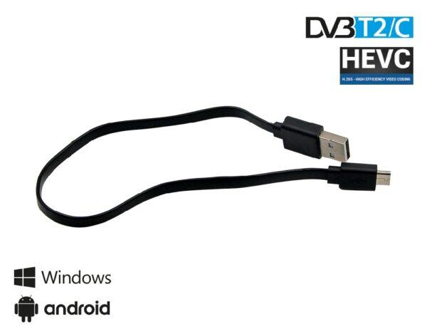 edi-combo_05_USB_cable