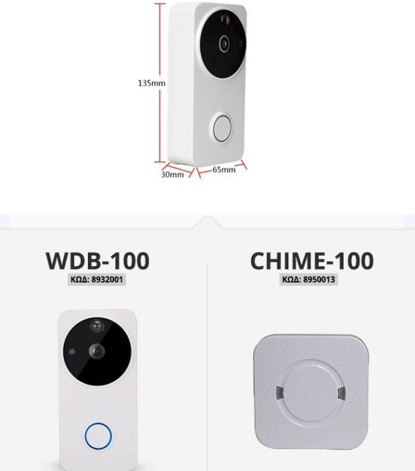 WDB 100-WIFI-DOORPHONE